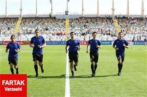 برنامه ای فشرده  برای داوران حاضر در جام ملت ها