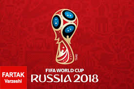 پیش بینی جالب بلیچر ریپورت از جام جهانی 2018