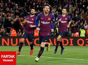 رونمایی از ترکیب اصلی بارسلونا و لیون