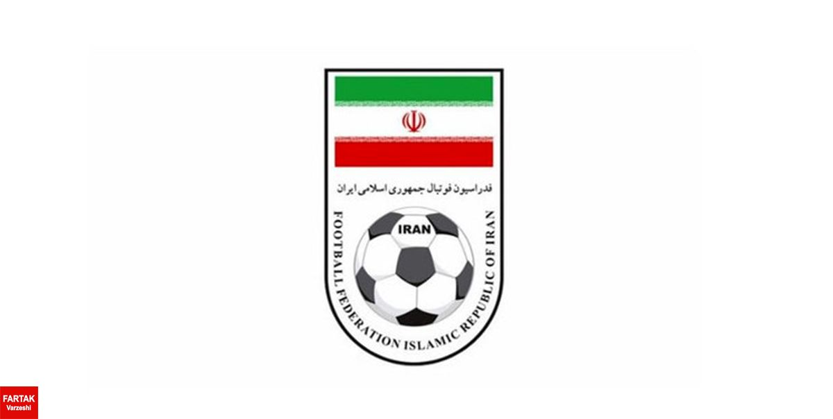 اعلام مصوبات جلسه هیات رئیسه فدراسیون فوتبال و فعالیت های کارگروه VAR