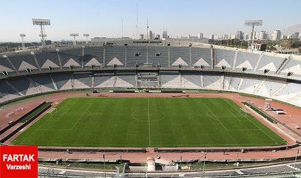 رئیس کمیته مسابقات AFC  ورزشگاه آزادی را تائید کرد