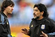 پیام مسی به مارادونا ؛ تمام قدرتهای دنیا برای تو میخواهم دیگو