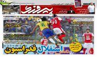 روزنامه های ورزشی سه شنبه 30 مرداد97