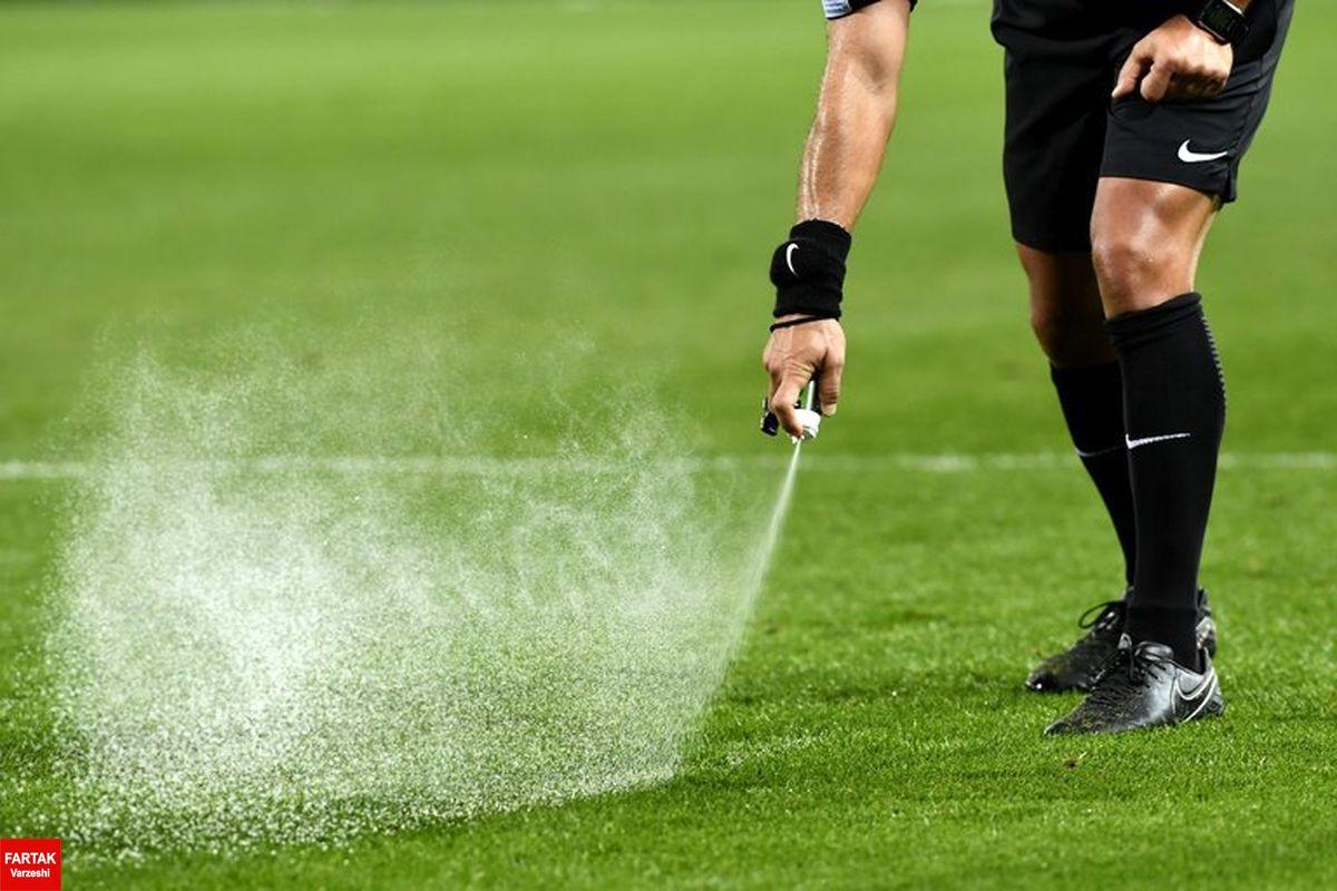 داوران دیدار فینال جام حذفی مشخص شدند