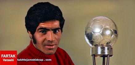 ابراهیم آشتیانی با کاپ مرد سال فوتبال ایران(عکس)
