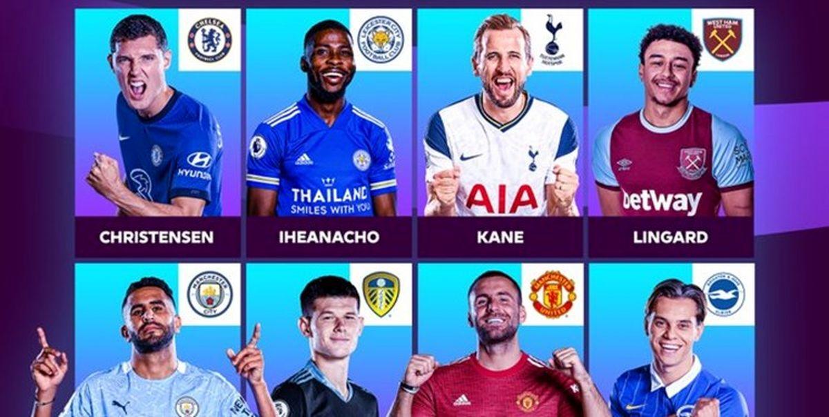 نامزدهای بهترین بازیکن ماه لیگ برتر انگلیس مشخص شدند