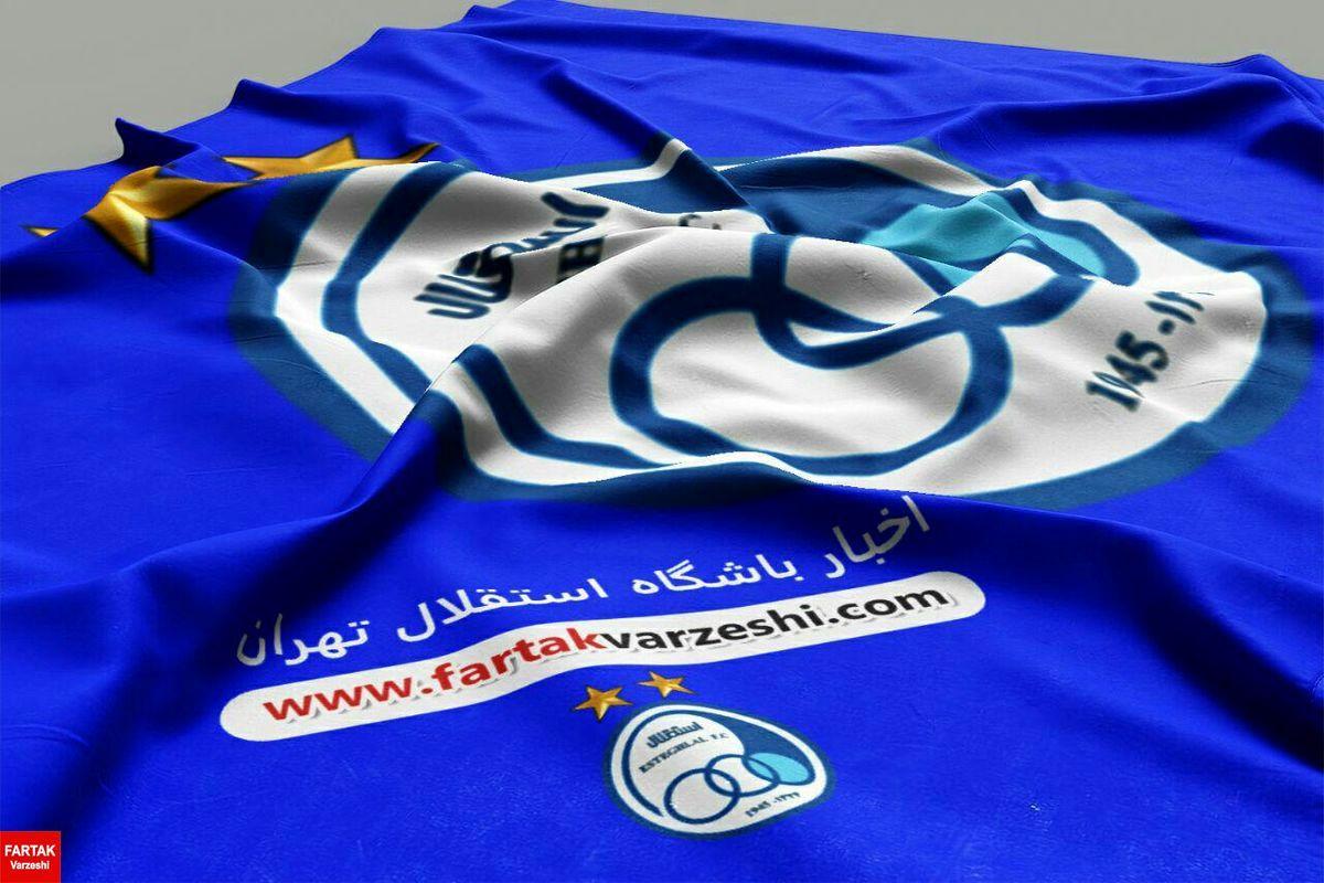پنجره نقلوانتقالاتی باشگاه استقلال بسته شد